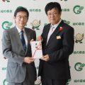 株式会社石川マテリアル様の寄附目録贈呈式が開催されました