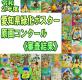 令和2年度愛知県緑化ポスター原画コンクール〔審査結果〕